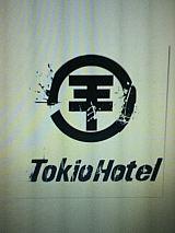 www.tokiohotelsong.com